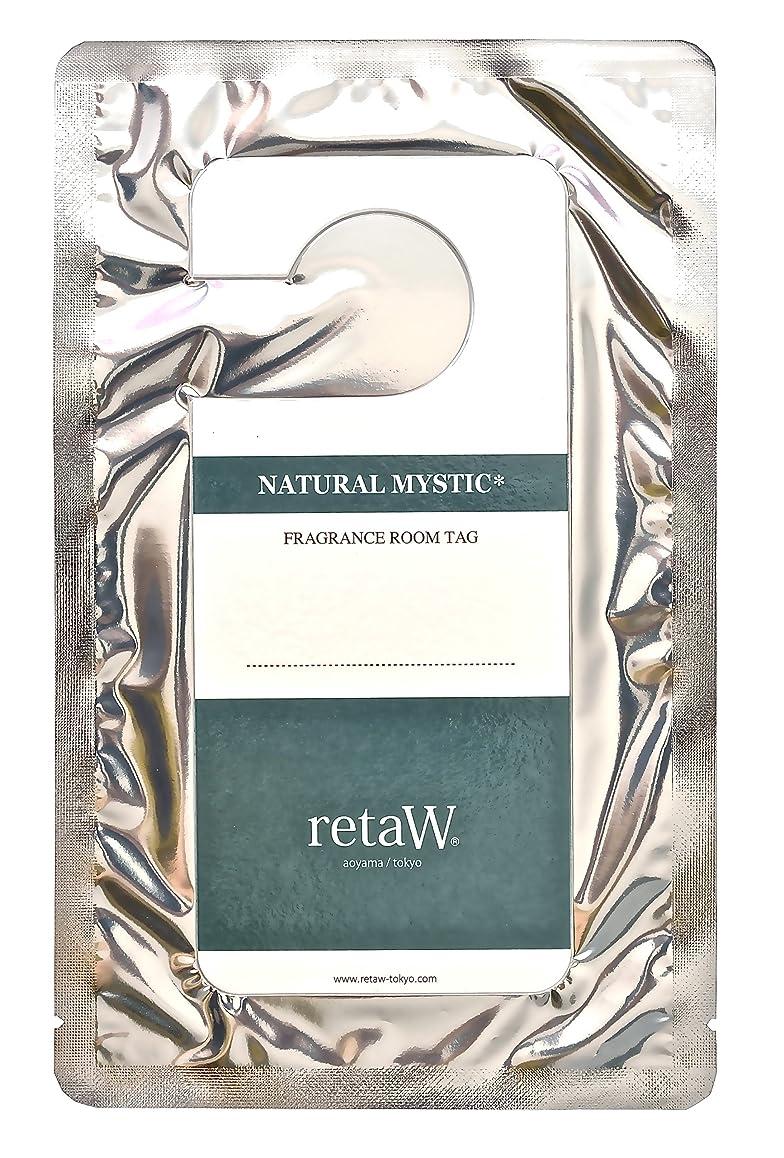 行進実験室気を散らす【retaW】 フレグランス ルームタグ(紙香) NATURAL MYSTIC*