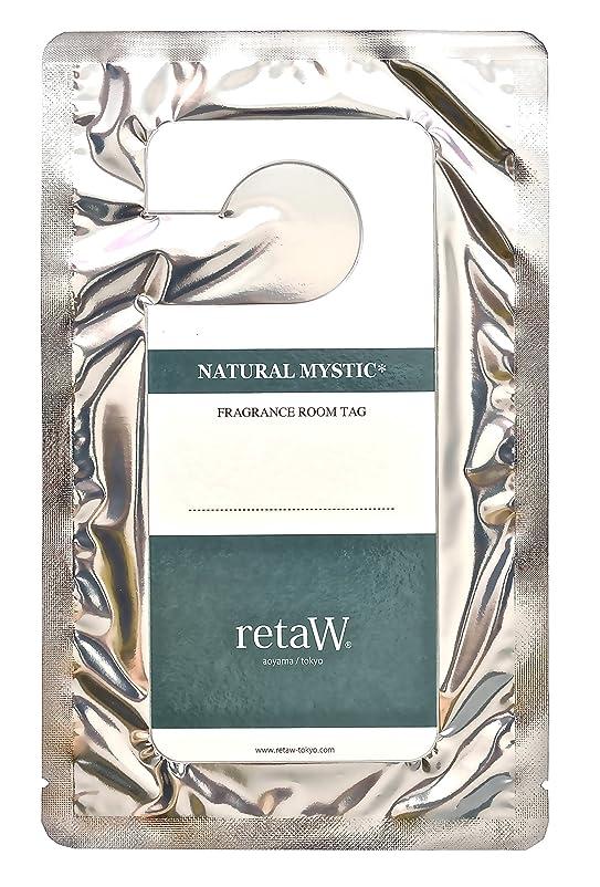 問い合わせるキウイところで【retaW】 フレグランス ルームタグ(紙香) NATURAL MYSTIC*