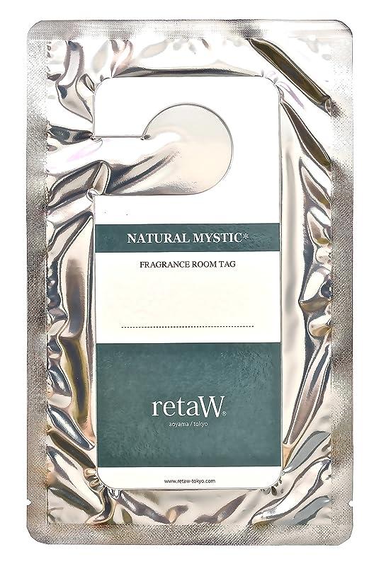 気を散らすコール盆地【retaW】 フレグランス ルームタグ(紙香) NATURAL MYSTIC*