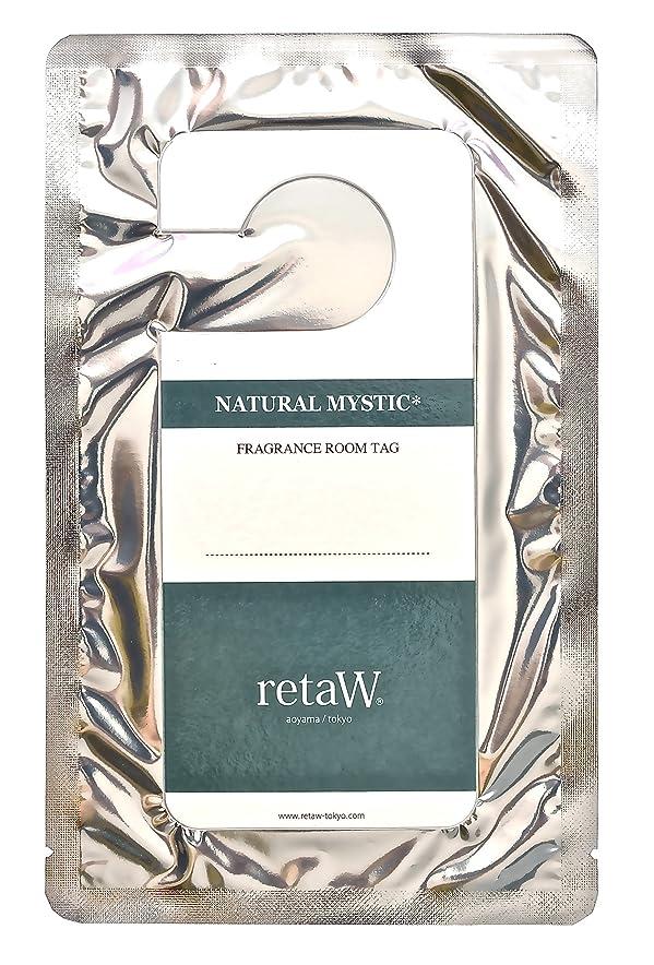処理排気音節【retaW】 フレグランス ルームタグ(紙香) NATURAL MYSTIC*