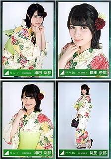 欅坂46 浴衣衣装 ランダム生写真 4種コンプ 織田奈那