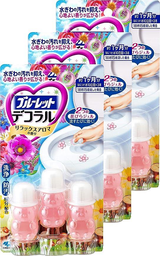 公平なロードハウスバッジ【まとめ買い】ブルーレットデコラル トイレ便器の内側 香りと汚れ着付防止の花びらジェル リラックスアロマの香り 約30日分×3個