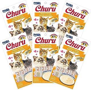 INABA Churu Chicken Recipe 6 Packs, 56 Grams (USA603A)