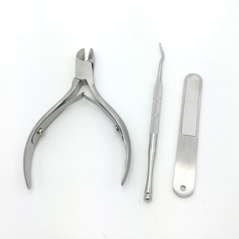 長方形クロールスローガン爪切り 改良版ニッパー爪切り ステンレス製 ニッパー式爪切り ネイルニッパー 爪やすり、ゾンデ付き お年寄りプレゼント 贈答ケース付属