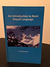 free nepali language lessons