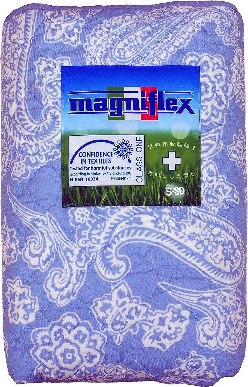 機密ペックテーママニフレックス フラットシーツ デザインキルト ブルー シングル/セミダブル対応