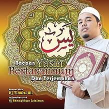 Surah Yasin, Ayat 28-59 (feat. Hj Ahmad Noor Sulaiman)