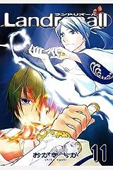 Landreaall: 11【イラスト特典付】 (ZERO-SUMコミックス) Kindle版