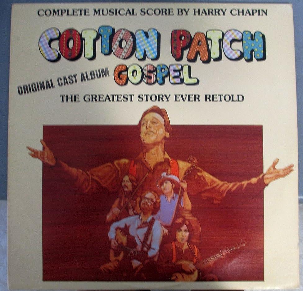 Cotton Patch Gospel [LP record]