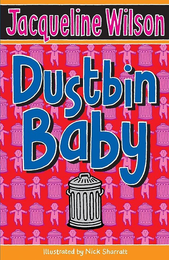 うぬぼれたデンマーク計器Dustbin Baby (English Edition)