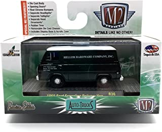 M2 Machines 1965 Ford Econoline Delivery Van Auto-Trucks Series Release 36-2015 Castline Premium Edition 1:64 Scale Die-Cast Vehicle (R36 15-76)