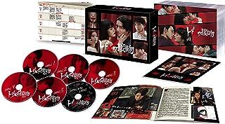トドメの接吻 Blu-ray BOX