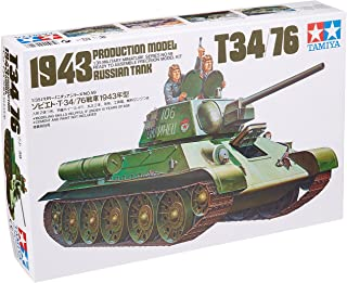 Tamiya T34/76-1943 Russian Tank 1:35 Scale Model Kit