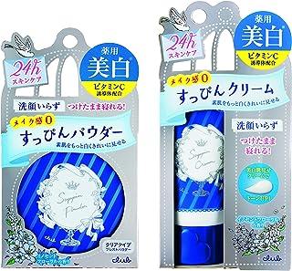 クラブ すっぴんホワイトニング パウダー&クリームセット イノセントフローラルの香り 26g+30g