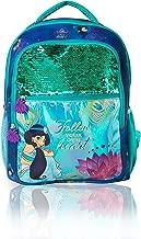 Mochilas Escolares De Las Princesas Disney Para Niñas | Bella, Cenicienta , Ariel, Jasmin Y Rapunzel | Mochila Escolar Para Niña | Accesorio Infantil Perfecto Para La Guardería