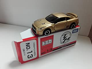 2016 CMC Amazon facilities dispatch with Tomica event model No.13 Nissan Skyline gtr My shop Clear Case