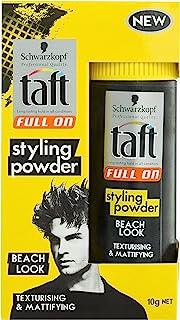 Schwarzkopf Taft Full On Styling Powder, 10g