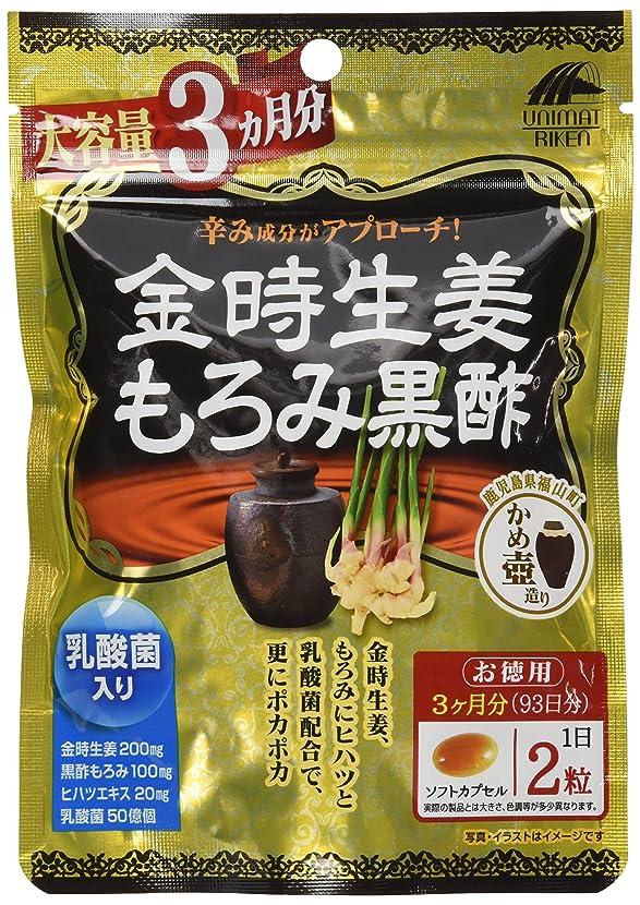 夜の動物園実用的象ユニマットリケン 金時生姜もろみ黒酢 大容量3ヶ月分 101.37g(545mg×186粒)