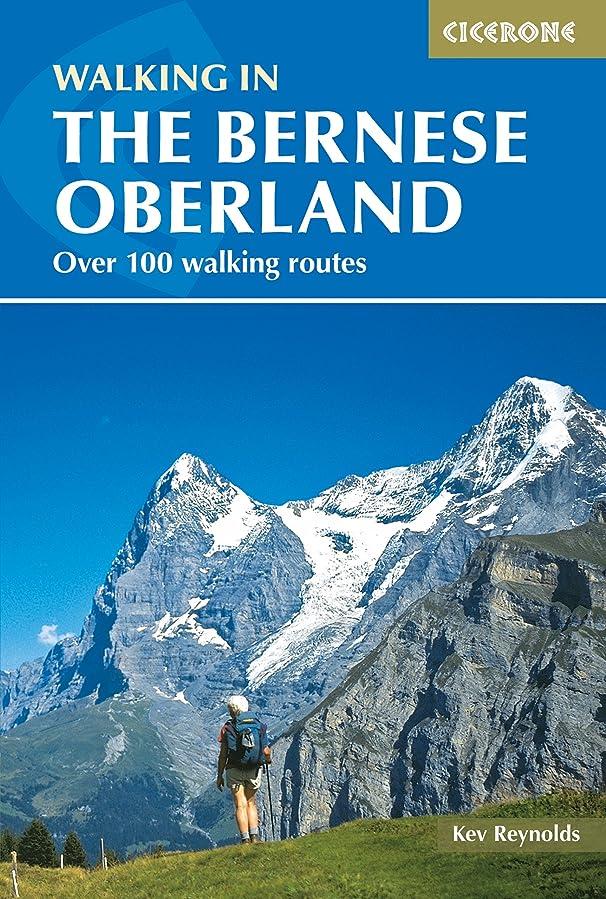ロデオぐったり実験をするWalking in the Bernese Oberland (International) (English Edition)