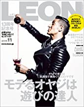 表紙: LEON 2014年 11月号 [雑誌] | 主婦と生活社