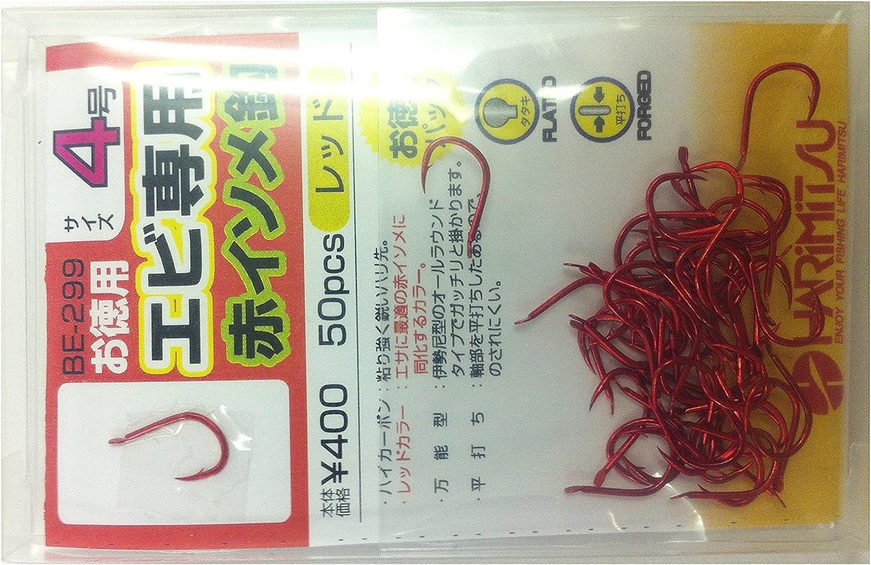 HARIMITSU BE299 pink Shrimp Dedicated red isomerase Hook (NS) 50p 4
