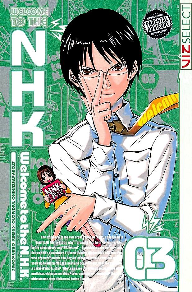 慈善おとこソースWelcome to the N.H.K., Vol. 3 (English Edition)