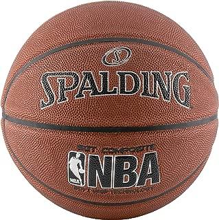 Spalding 76052 籃球