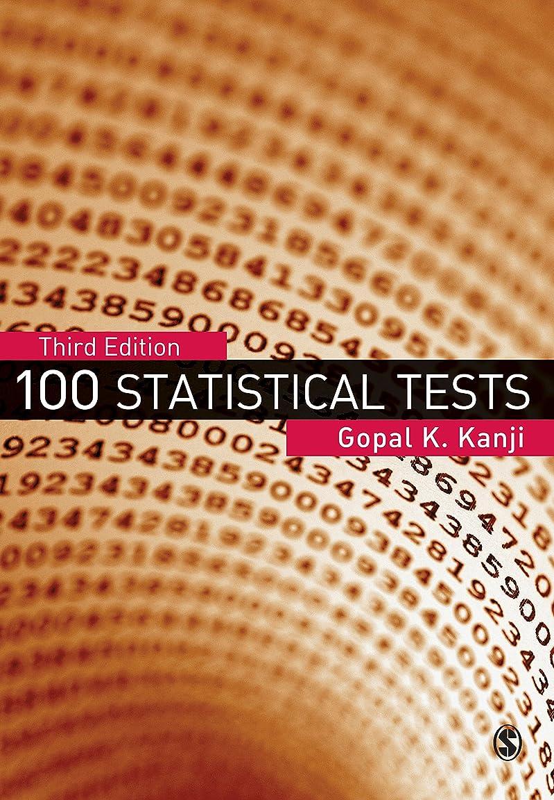好戦的な免疫ジレンマ100 Statistical Tests (English Edition)