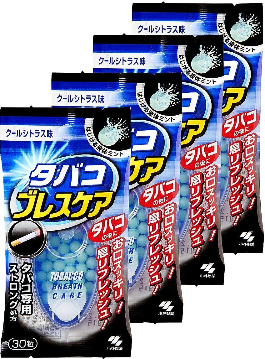 わざわざ排泄物クラフト【まとめ買い】タバコブレスケア クールシトラス味(ストロングタイプ) 30粒×4個(120粒)