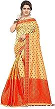 SKiran's Women's Assamese Weaving Art Khadi Silk Mekhela Chador Saree (ADDn15Chiku, Beige)
