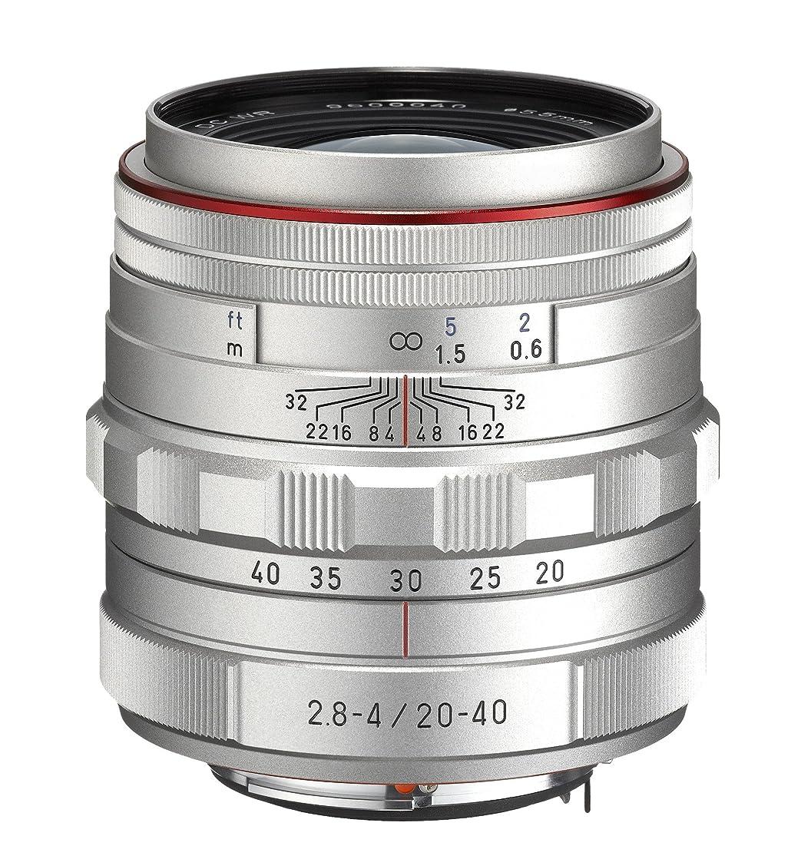Pentax HD DA 20-40mm f/2.8-4 ED Limited DC WR Zoom Lens (Silver)
