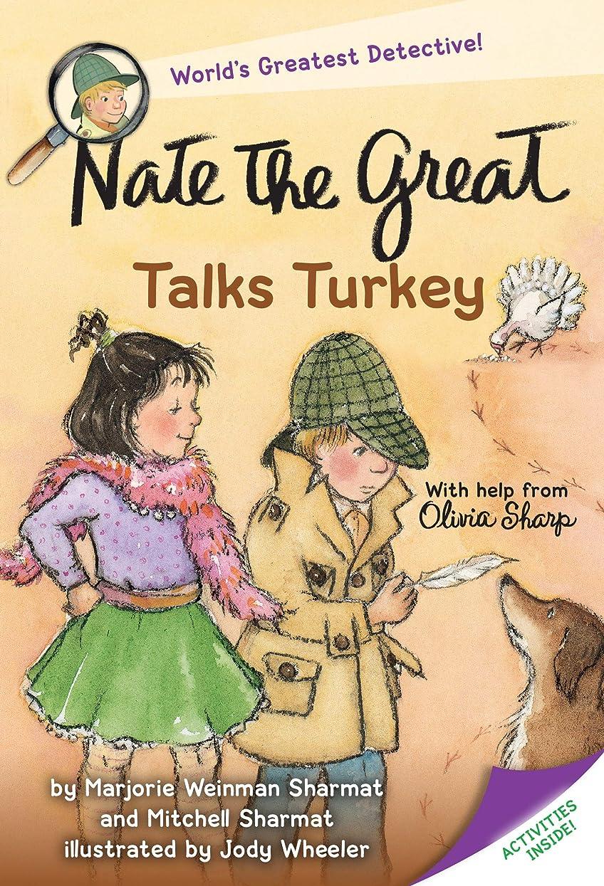 テクスチャーチロこねるNate the Great Talks Turkey (English Edition)