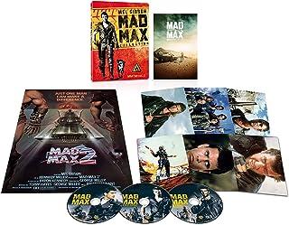 マッドマックス トリロジー スーパーチャージャー・エディション ブルーレイ版 スチールブック仕様(3枚組) [Blu-ray]