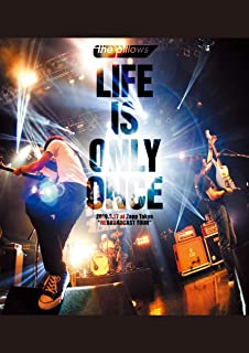 """LIFE IS ONLY ONCE 2019.3.17 at Zepp Tokyo """"REBROADCAST TOUR""""(DVD)"""