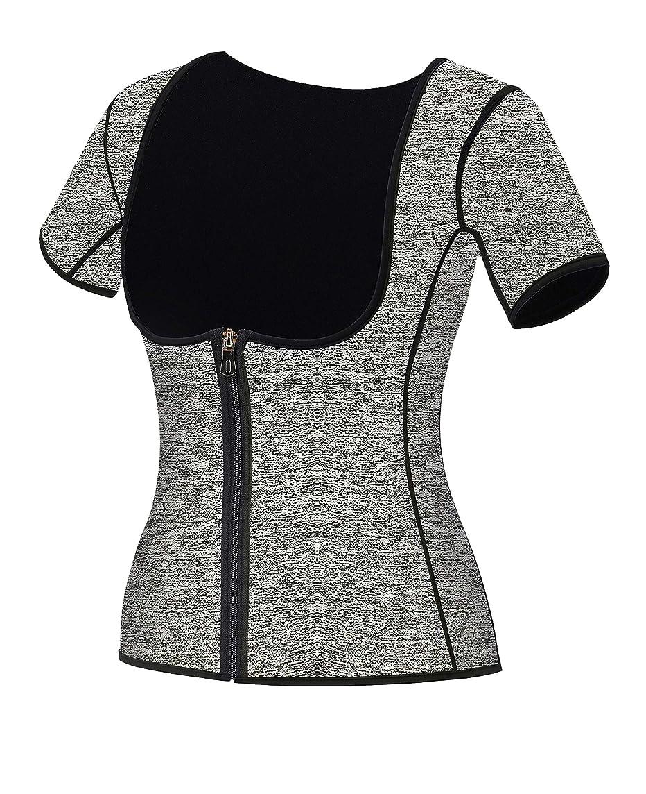 Mlxgoie Women Neoprene Sauna Sweat Waist Trainer Vest for Weight Loss Gym Workout Body Shaper Tank Top Shirt with Zipper