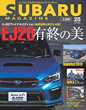 SUBARU MAGAZINE vol.25 (CARTOP MOOK)