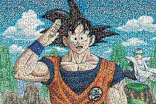 エンスカイ 1000ピース ジグソーパズル ドラゴンボールZ モザイクアート (50x75cm)