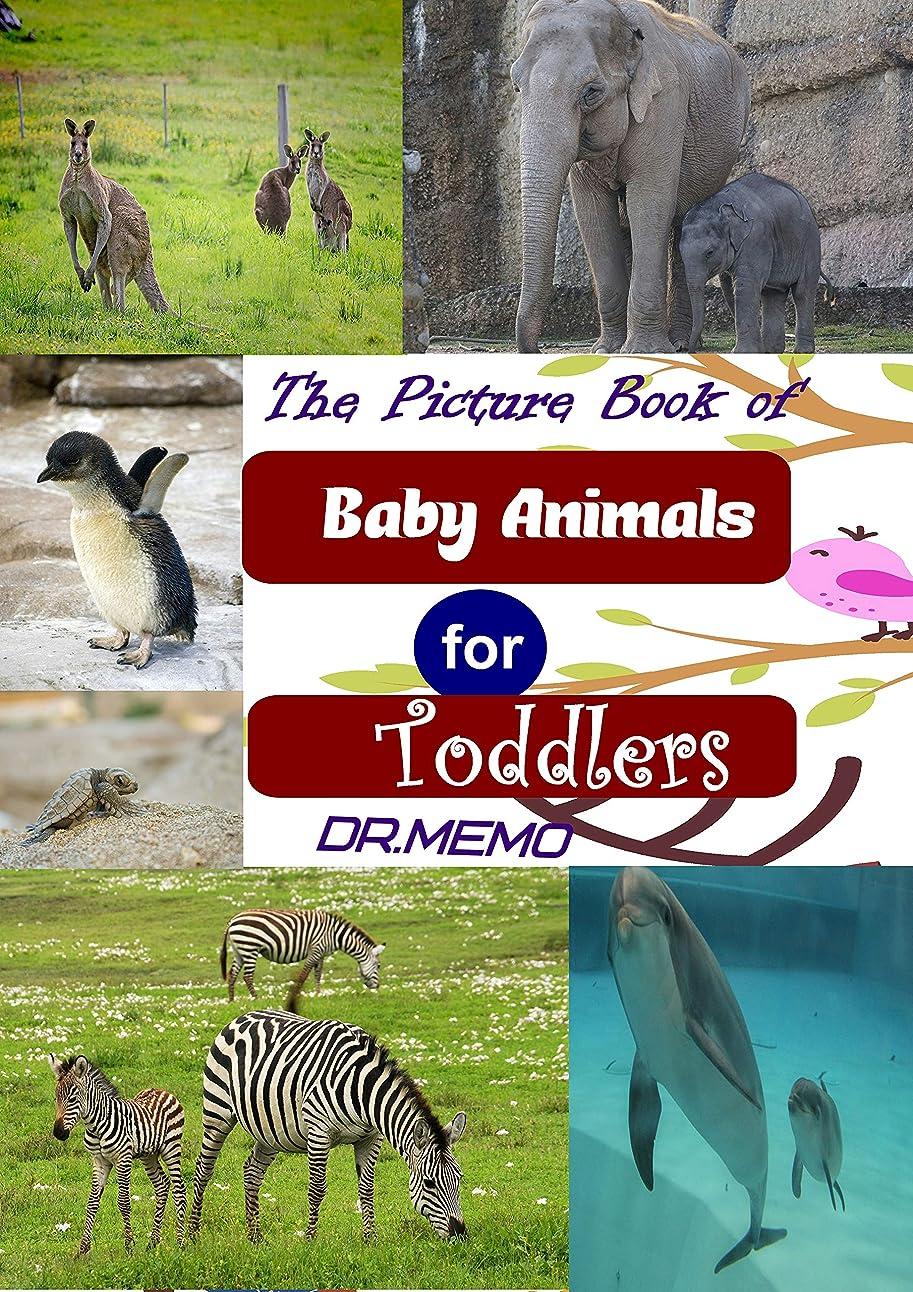 ウェーハ一生加速度The Picture Book of Baby Animals for Toddlers (SUPER TODDLERS 3) (English Edition)