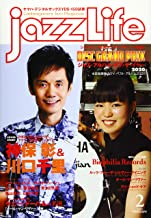 JAZZ LIFE 2021年 02 月号 [雑誌]
