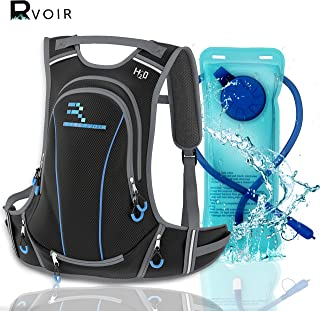 RVOIR Gear Insulated Hydration Backpack -Hiking Backpack With Water Bladder   Leak Proof 2L BPA FREE  Insulated Backpack Cooler Keeps Cool 4+Hours   Durable Hydration Pack For Hiking, Running, Cycling