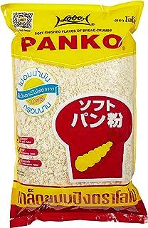 Lobo Bread Crumbs Panko Japanese - Paquete de 6 x 1000 gr -