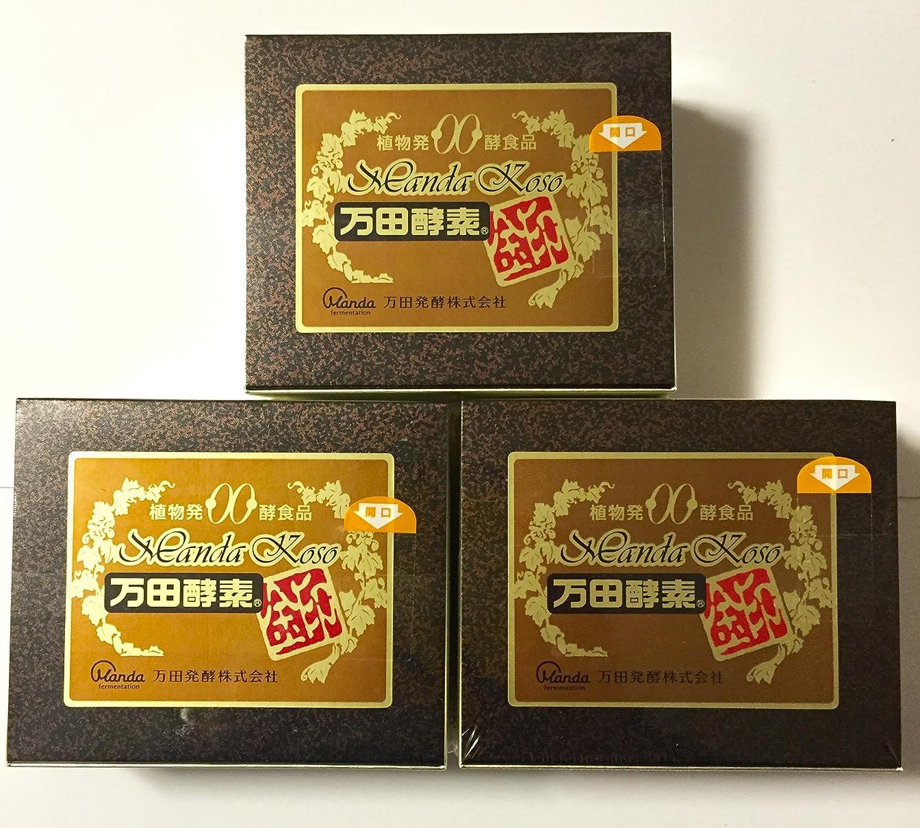 フェミニン夏プレーヤー万田酵素 【 金印 】 (150g)分包タイプ (2.5g×60包) 3箱セット