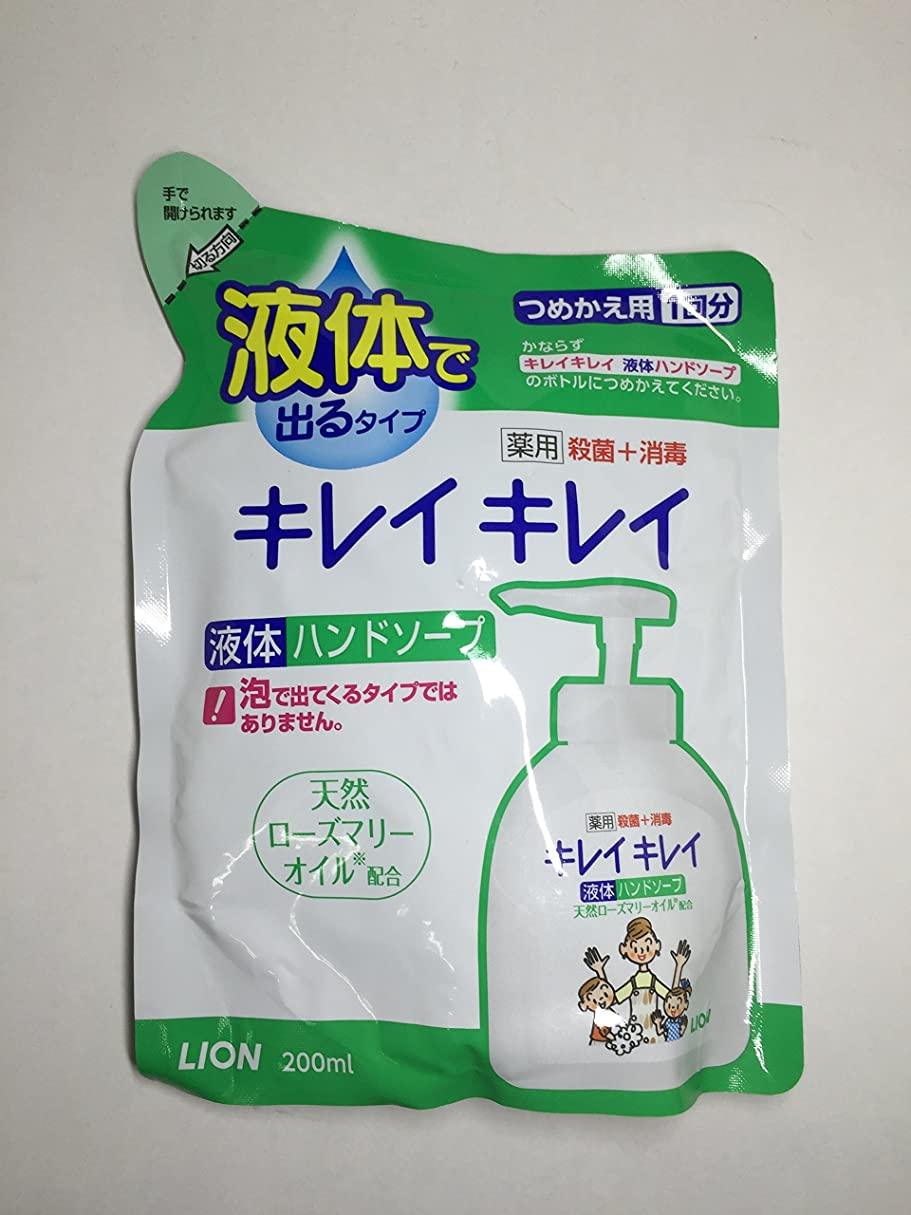 仮定するおっとキャラクター(お買得)キレイキレイ 薬用 液体ハンドソープ 詰め替え (200ml) ライオン