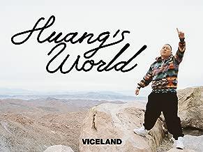 HUANG'S WORLD Season 1