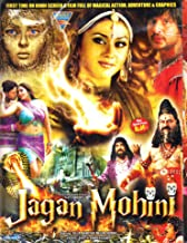 Jagan Mohini Hindi Movie VCD 2 Disc Pack