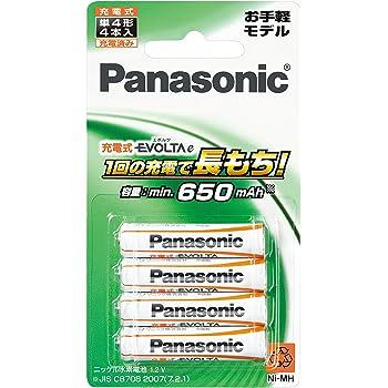 パナソニック 充電式エボルタ単4形4本パック(お手軽モデル)