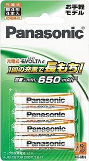 パナソニック 充電式エボルタ 単4形充電池 4本パック お手軽モデル BK-4LLB/4B