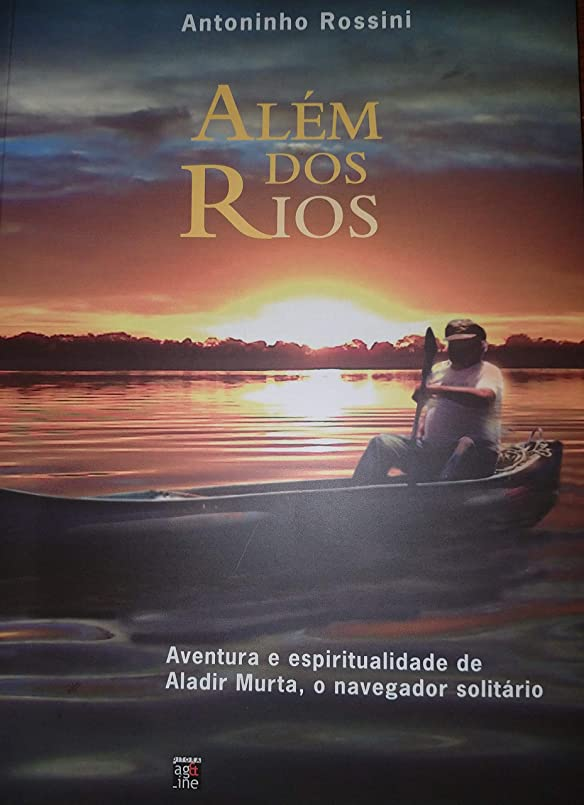 選ぶ舗装それAlém dos Rios. (Portuguese Edition)