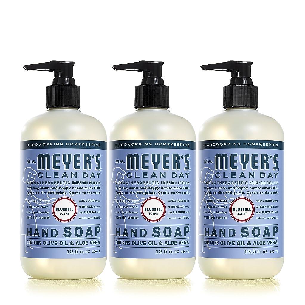 封建文句を言う降臨Mrs。Meyer 's Clean Day Hand Soap、?ブルーベル、12.5?FL OZ