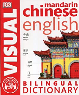 Mandarin Chinese English Bilingual Visual Dictionary (DK